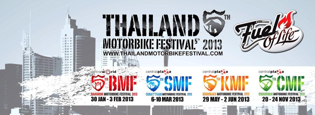Voyager à moto dans le Sud-Est Asiatique 66505511