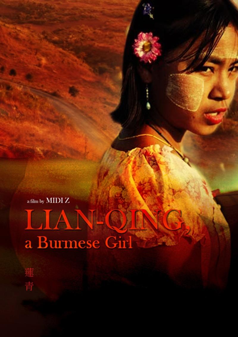 « En Birmanie, tenir une caméra est politique » Lian_q10