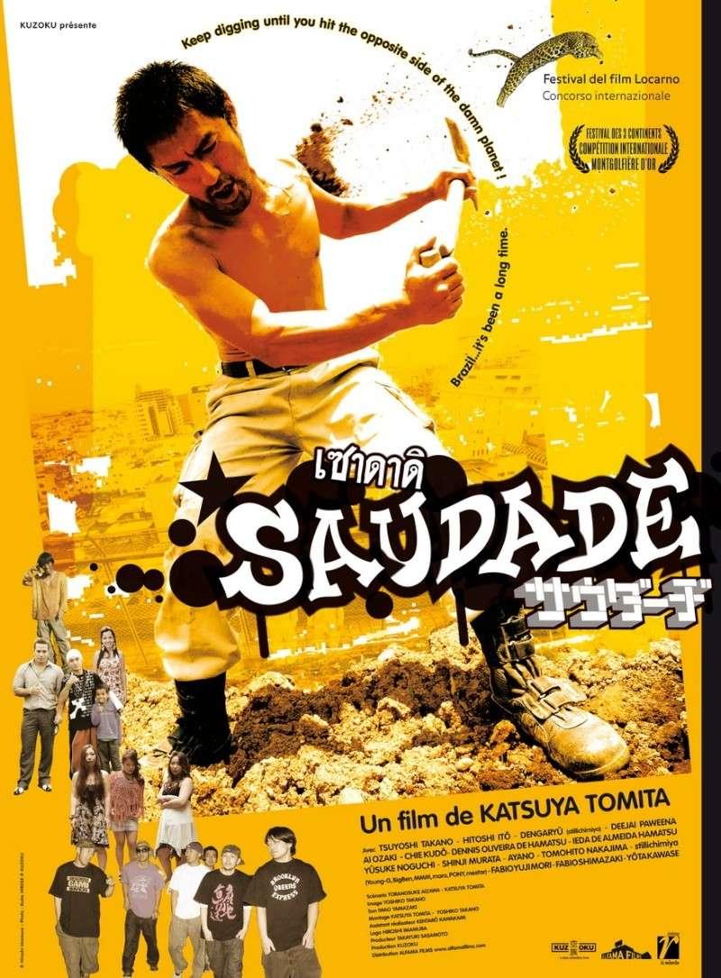 Cinéma d'Asie Saudad10