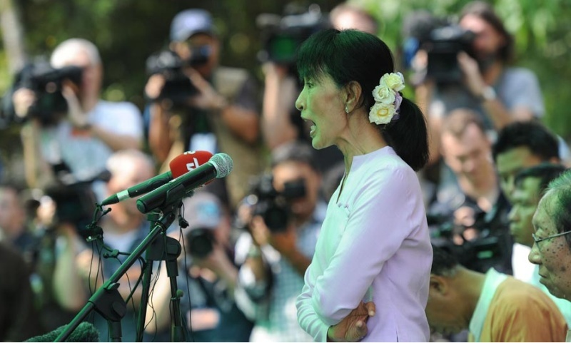 Daw Aung San Suu Kyi Screen48