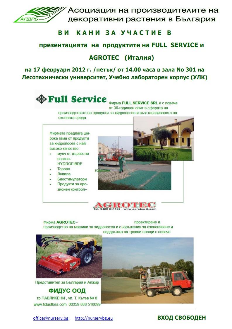Презентация на FULL SERVICE и AGROTEC (Италия) Untitl10