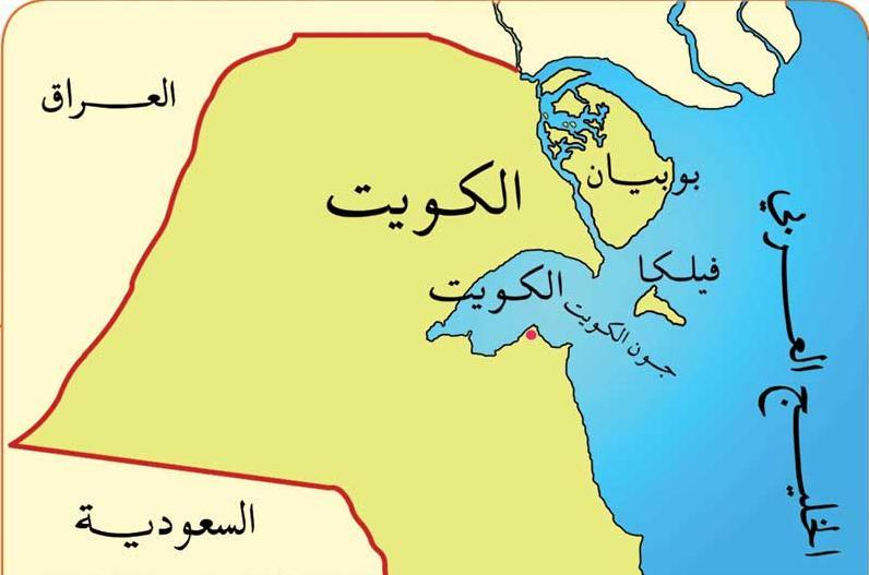 خريطة وادى البطن بين العراق والكويت 1223