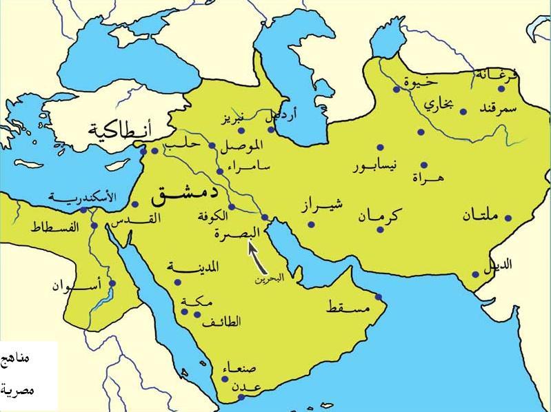 خريطة توضح هجرات المواطنين فى البحرين للمشاركة فى الفتوحات الاسلامية 1225