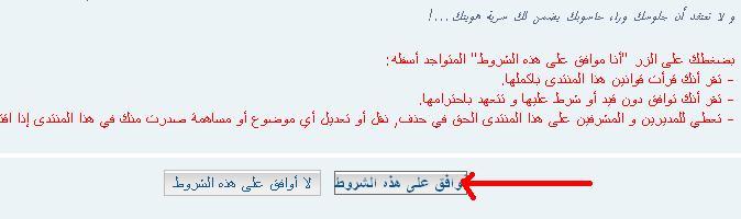 كيف تشترك فى موقعنا نتائج مصر خطوة خطوة بالصور 210