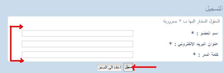 كيف تشترك فى موقعنا نتائج مصر خطوة خطوة بالصور 310