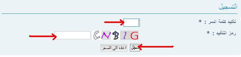 كيف تشترك فى موقعنا نتائج مصر خطوة خطوة بالصور 410