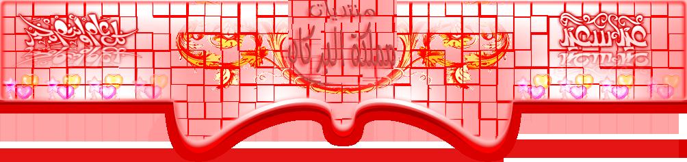 منتديات مملكة البركان - صفحة 2 I_logo11