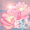 Le Jardin Des Fleurs [4/6] 78799411