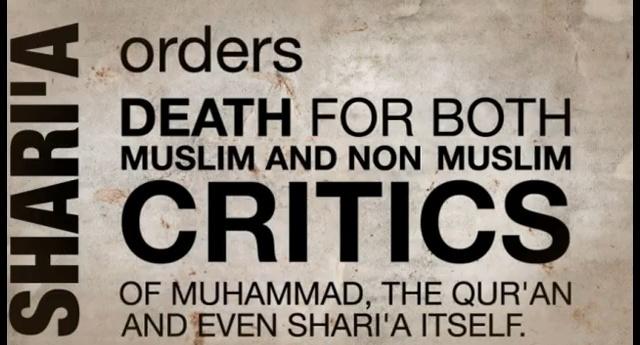 Sharia Law Untitl13