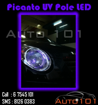 Auto 101 - LEDs - Battery - Wipers - Volt Meters - DRLs - HIDs - In Car Cameras Picant12