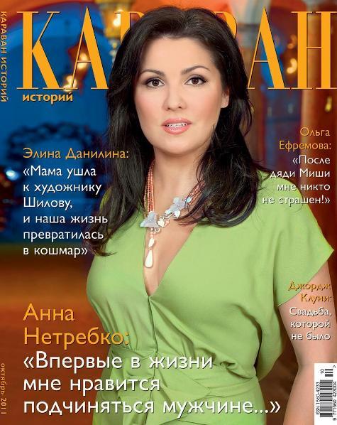 Anna Netrebko - Page 3 Carava10