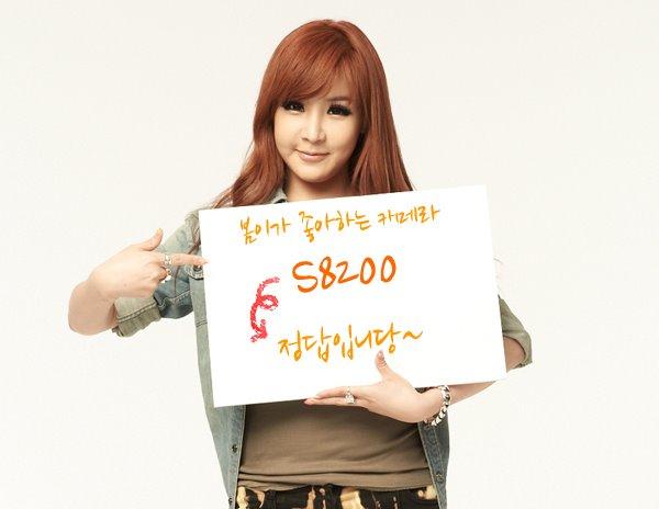 BOM (Park Bom) 32030110