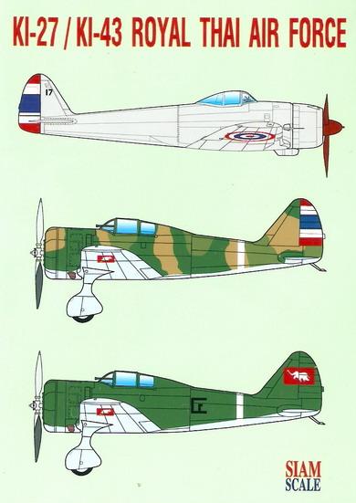 RTAF 1941-1945  (2012) Bangko13