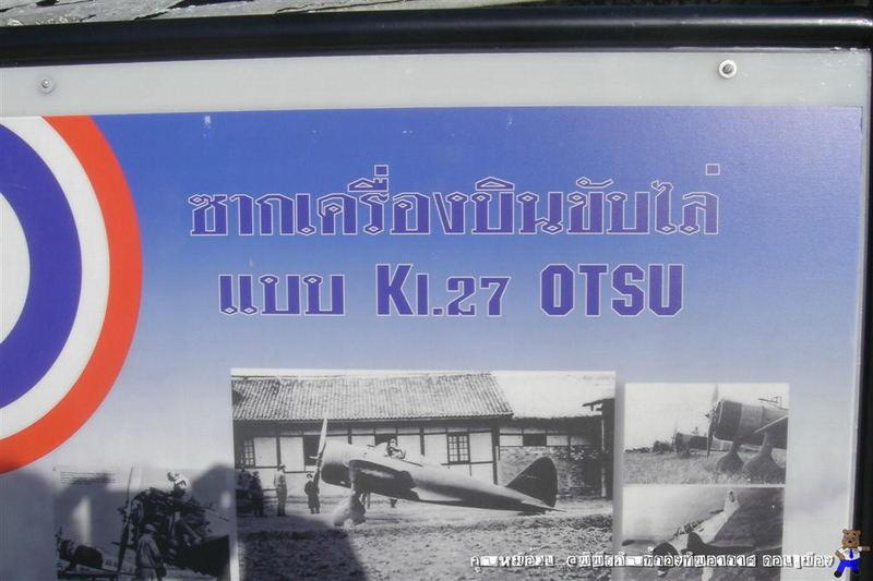 RTAF 1941-1945  (2012) Bangko15