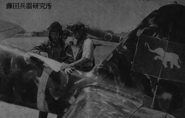 RTAF 1941-1945  (2012) Bangko19