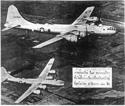RTAF 1941-1945  (2012) Bangko22