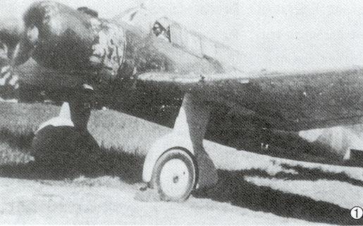 RTAF 1941-1945  (2012) Bangko24