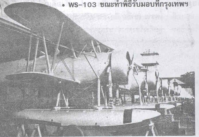 RTAF 1941-1945  (2012) Bangko28