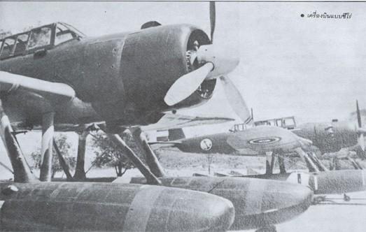 RTAF 1941-1945  (2012) Bangko31