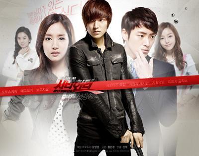 Fans Drama - Portal City-h10