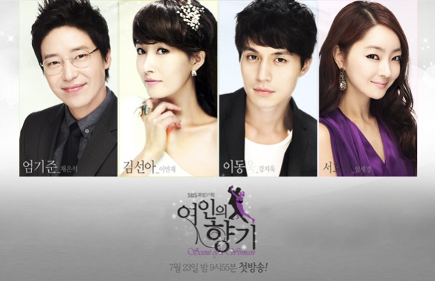 Scent of a Woman Dorama14
