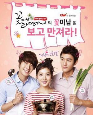 Flower Boy Ramyun Shop Flower10