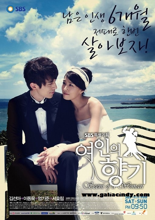 Scent of a Woman Scent_10