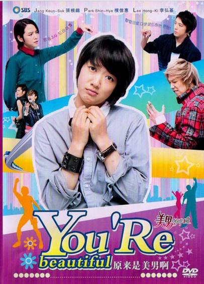 You're Beautiful Youre-10