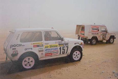 Victoire au Paris-Dakar 1983 Shapei11