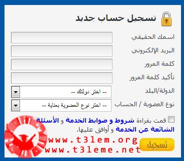 اربح من اختصار الروابط مع اكاديميه التعليم العربي 3rbe10