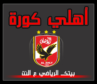مسلسل اهل الهوى بطوله فاروق الفيشاوى كامل Ooousu11