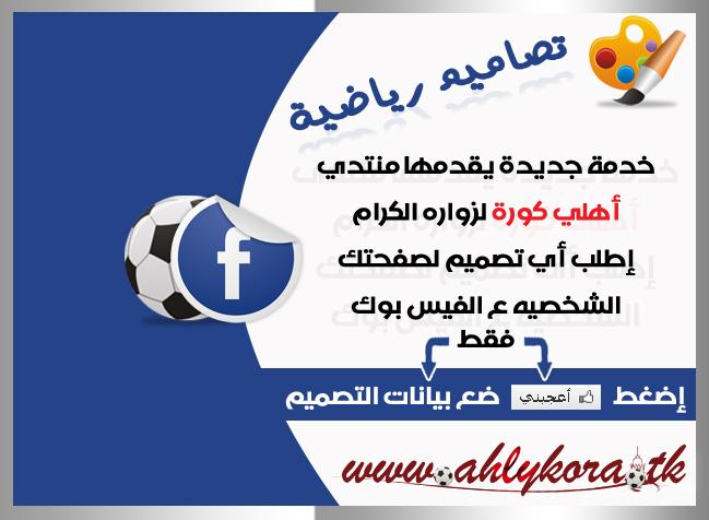 مســـــــــــــجات Oououu10