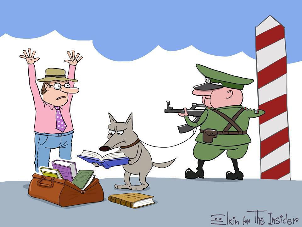 Et en Russie ! - Page 32 1-22310
