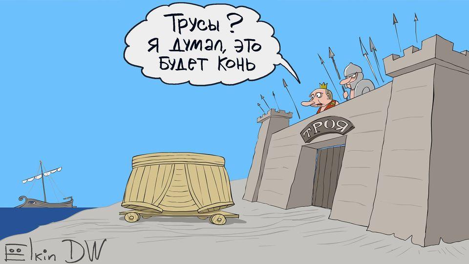Et en Russie ! - Page 26 13205910