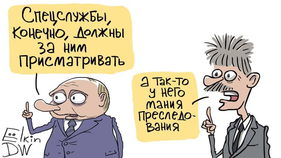 Et en Russie ! - Page 26 13242010
