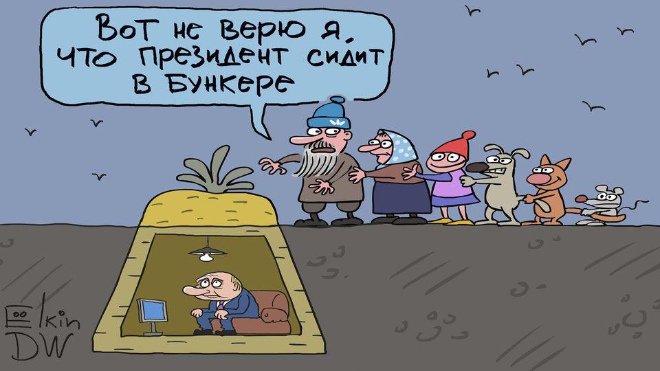 Et en Russie ! - Page 26 13552910