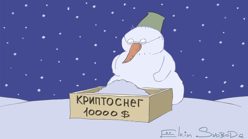 Et en Russie ! - Page 26 13583810