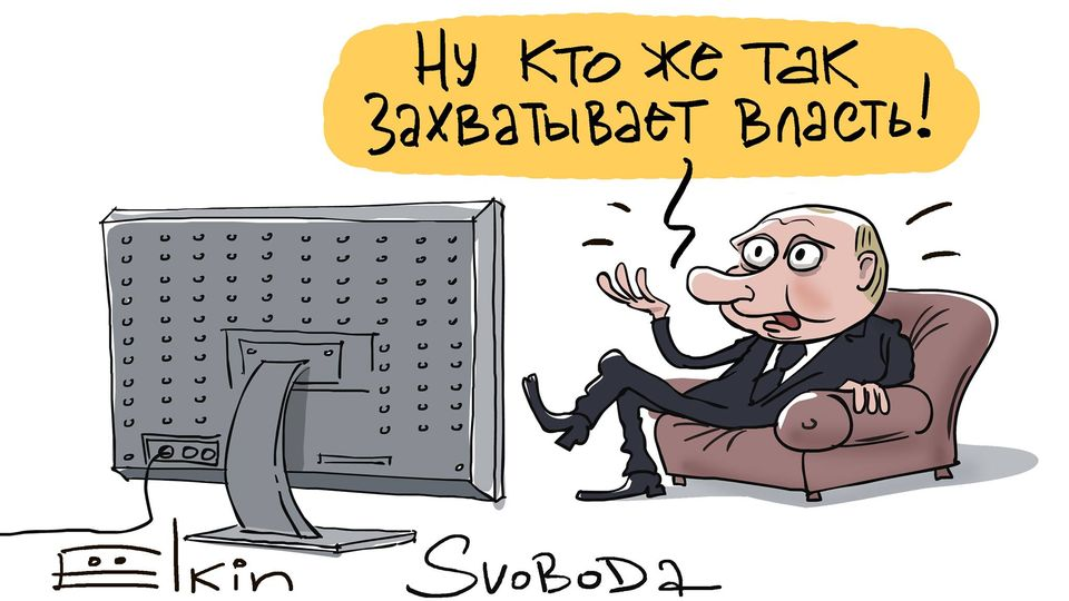 Et en Russie ! - Page 26 13586910