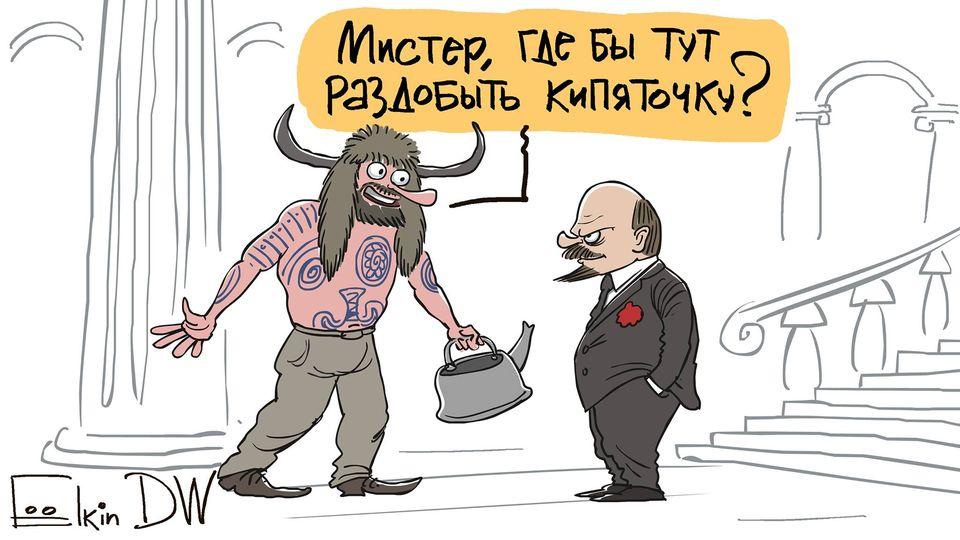 Et en Russie ! - Page 26 13645810