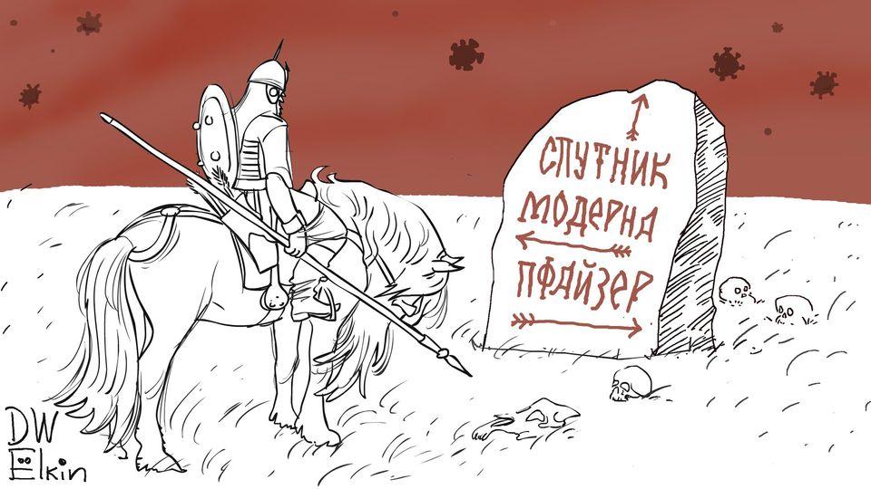 Et en Russie ! - Page 26 13877910