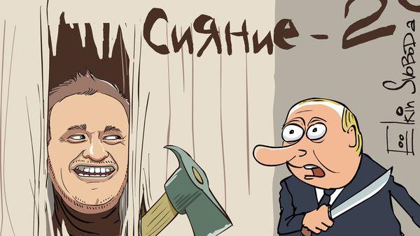 Et en Russie ! - Page 26 13894510