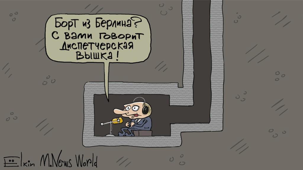 Et en Russie ! - Page 26 14021810