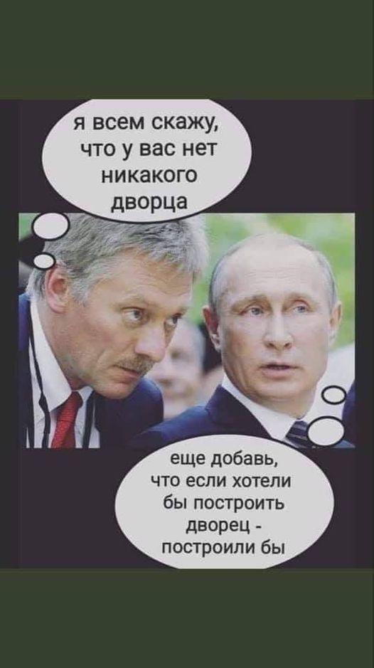 Et en Russie ! - Page 26 14185010