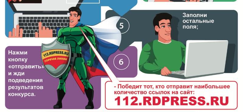 Et en Russie ! - Page 30 15395510