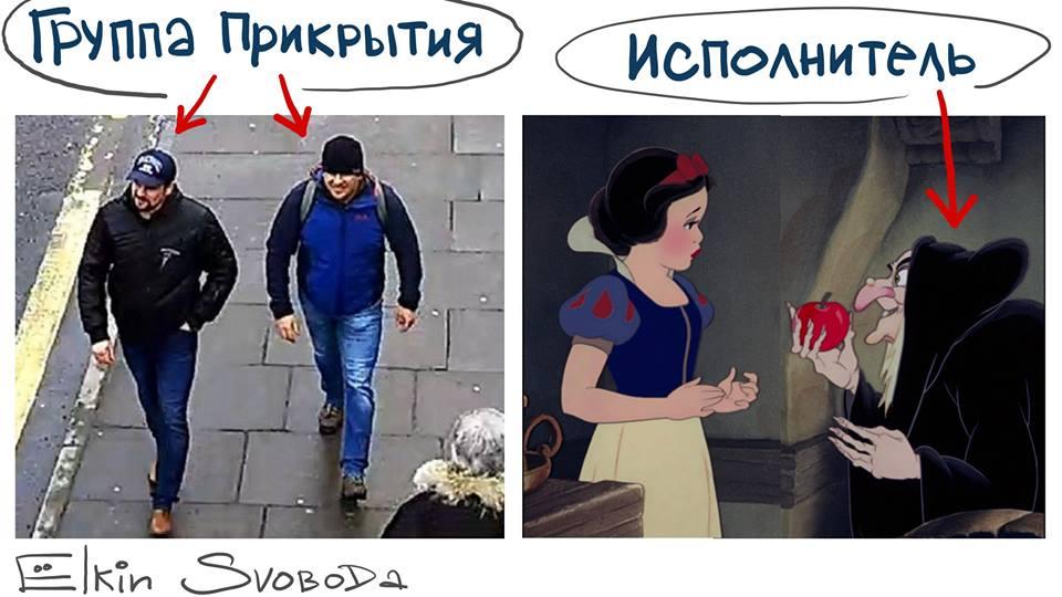 Et en Russie ! - Page 28 41741010