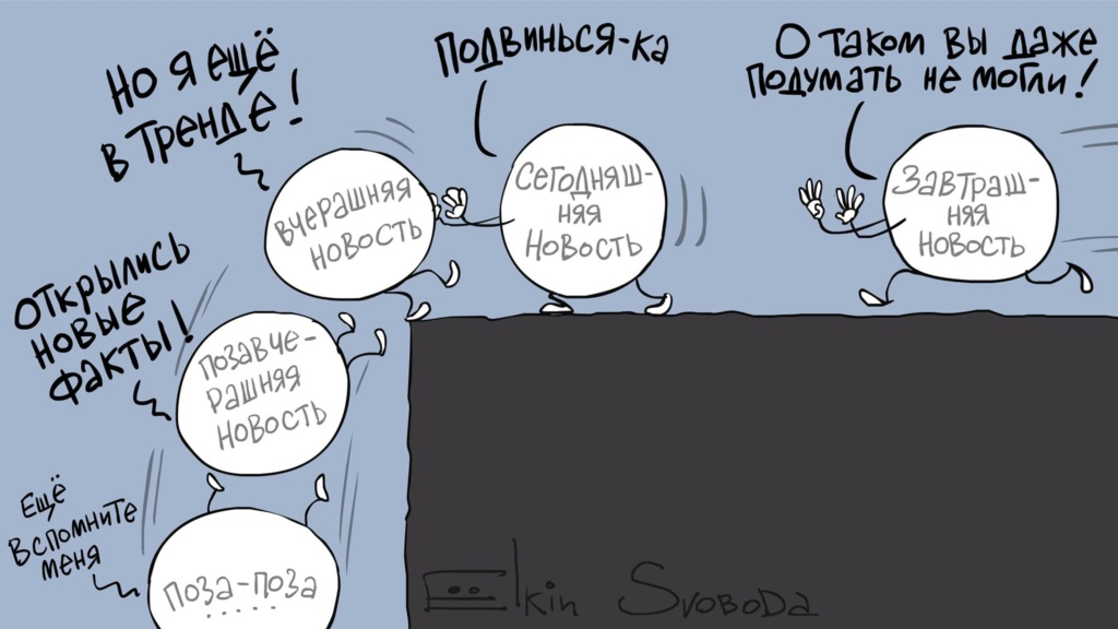 Et en Russie ! - Page 28 42045310