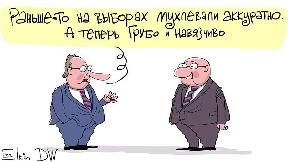 Et en Russie ! - Page 28 42059210
