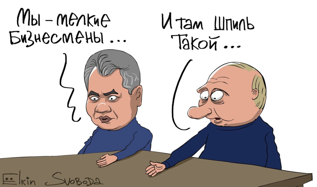 Et en Russie ! - Page 28 42093910