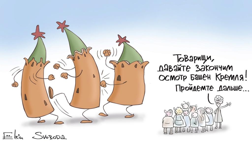 Et en Russie ! - Page 28 42220210