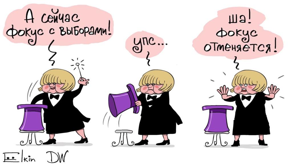 Et en Russie ! - Page 28 42252210